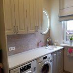 Virtuvė integruota skalbyklė ir džiovyklė